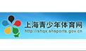 上海青少年体育网