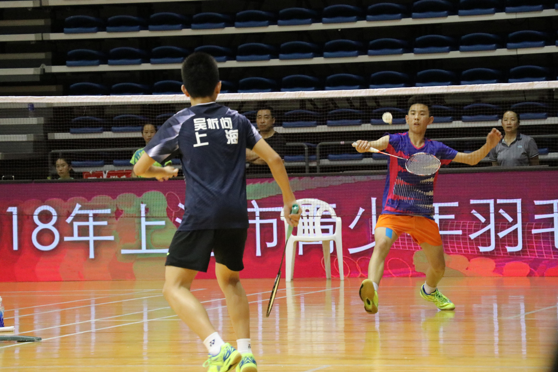 超越自我 勇于突破 2018上海市青少年羽毛球锦标赛圆满落幕