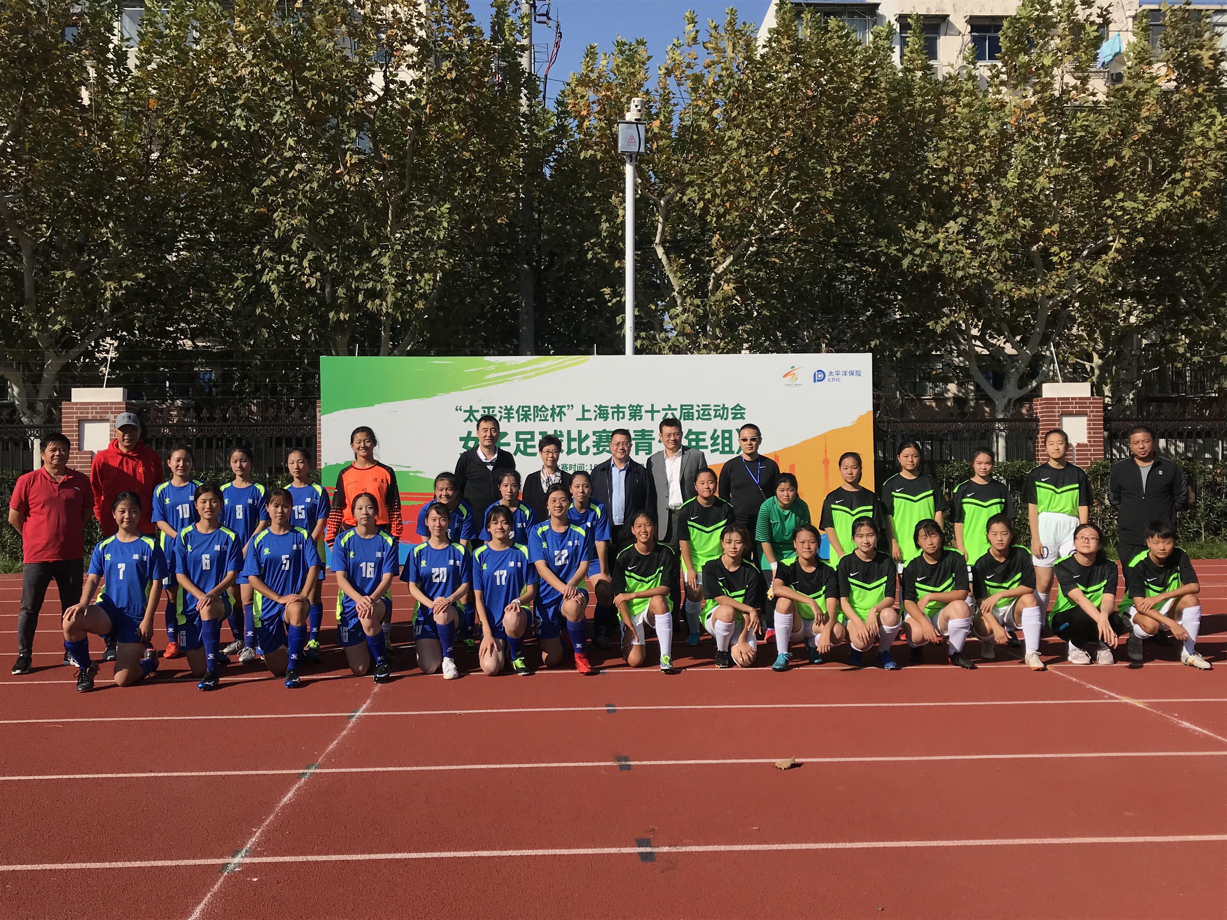 【市运会资讯】普陀、浦东相约11月3日上海市第十六届运动会女子足球A组冠军之争