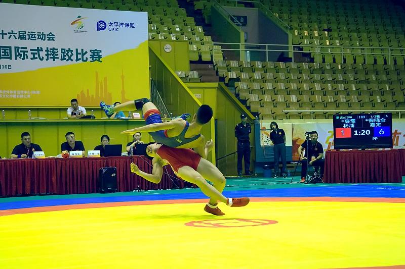 上海市第十六届运动会摔跤