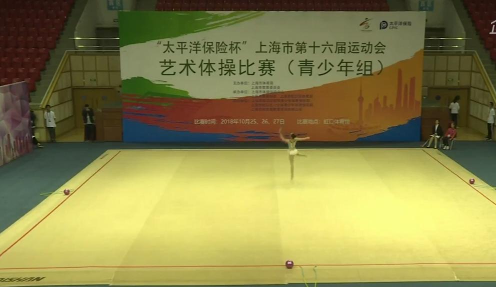 上海市第十六届运动会青少年组艺术体操比赛