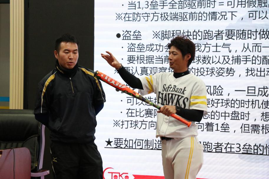 继往开来,未来可期! 2018年上海市棒垒球教练员培训班顺利举办