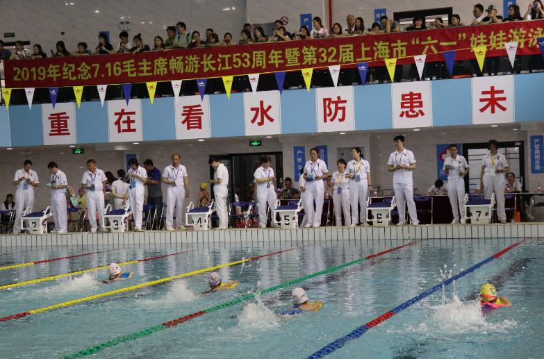 """上海游泳运动员起航的地方!第32届""""六一""""娃娃游泳比赛落幕"""