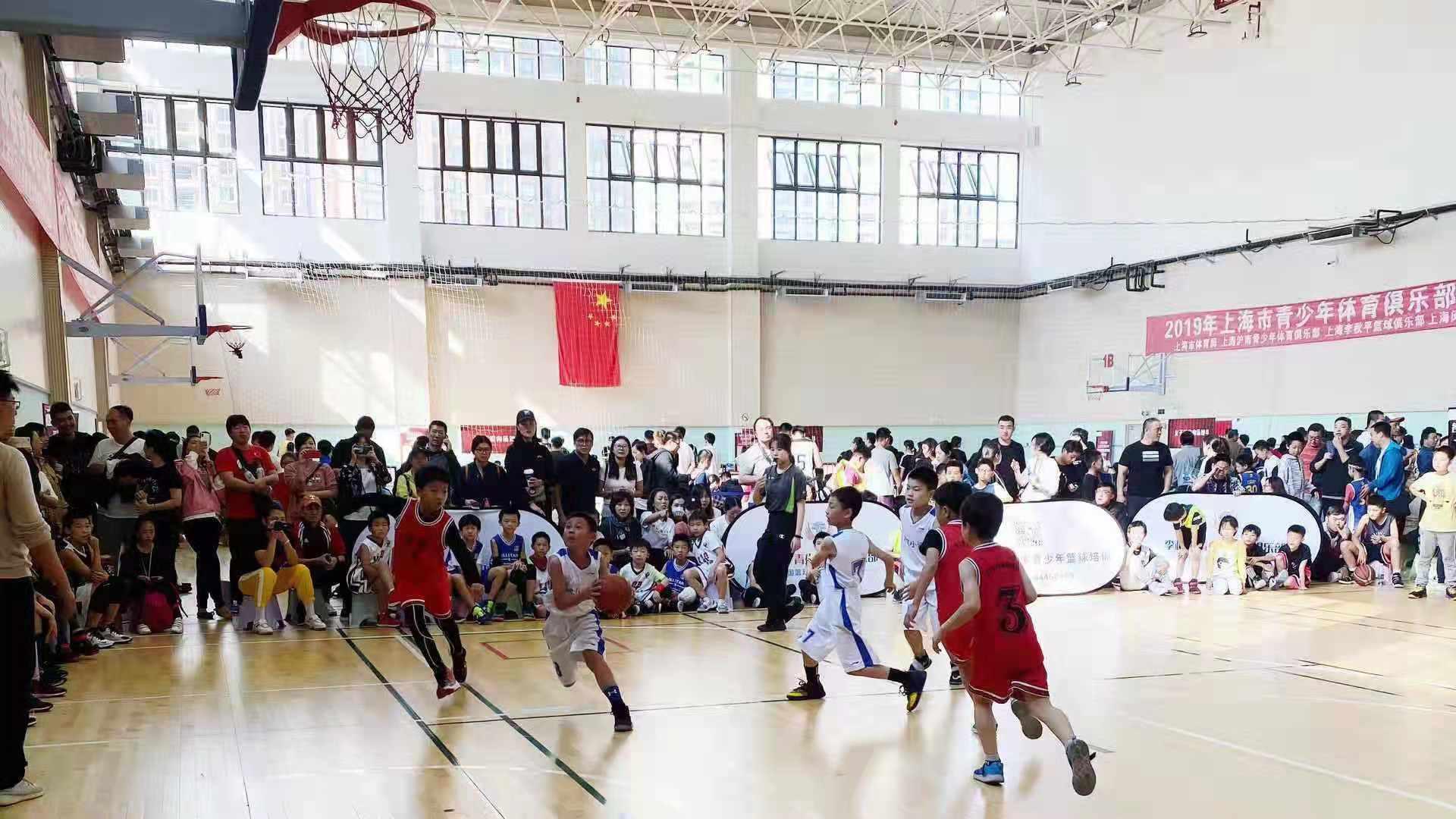 广纳篮球人才 共育篮球沃土——2019上海青少年体育俱乐部篮球联赛顺利落幕