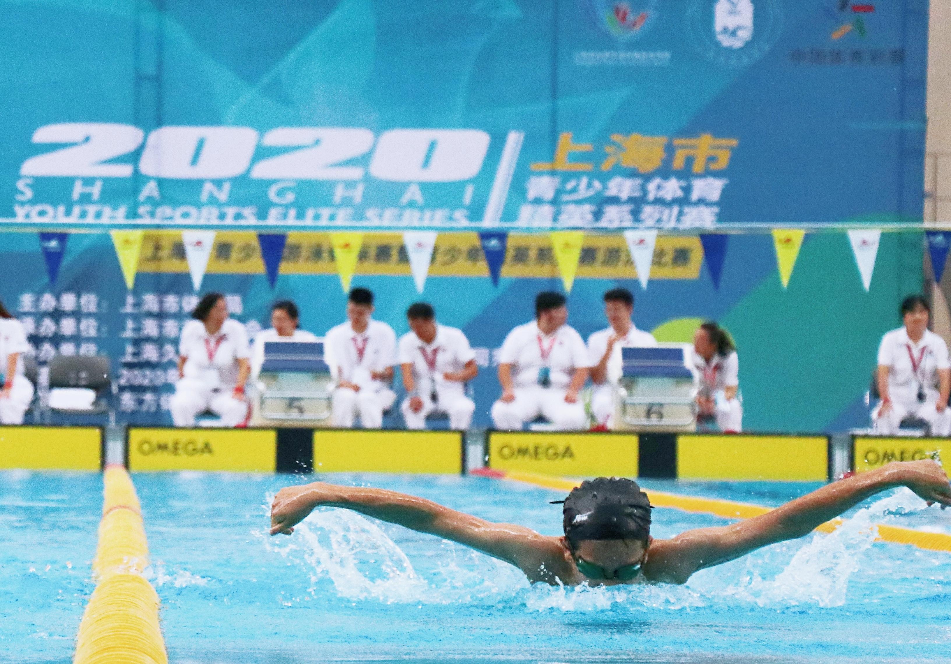 泳坛角逐战火重燃!2020上海市青少年游泳锦标赛本周开赛