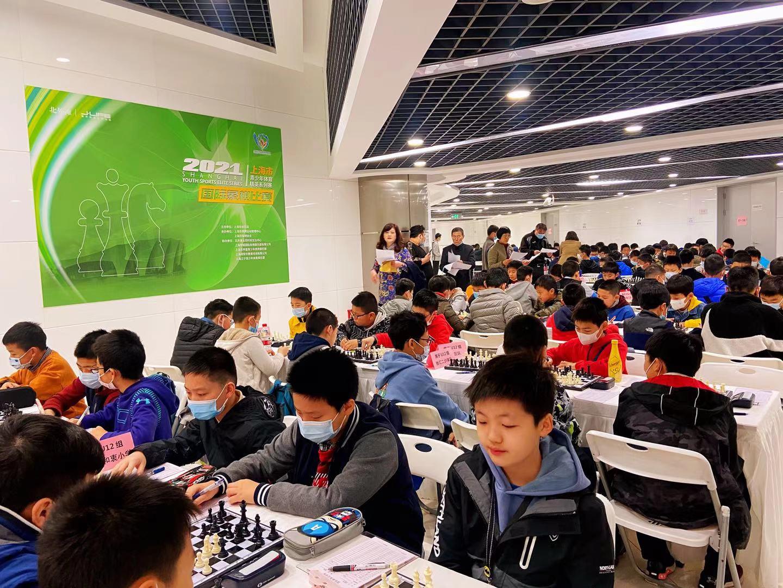 2021年上海市国际象棋少年团体冠军赛暨青少年体育精英系列赛国际象棋比赛团体赛圆满落幕