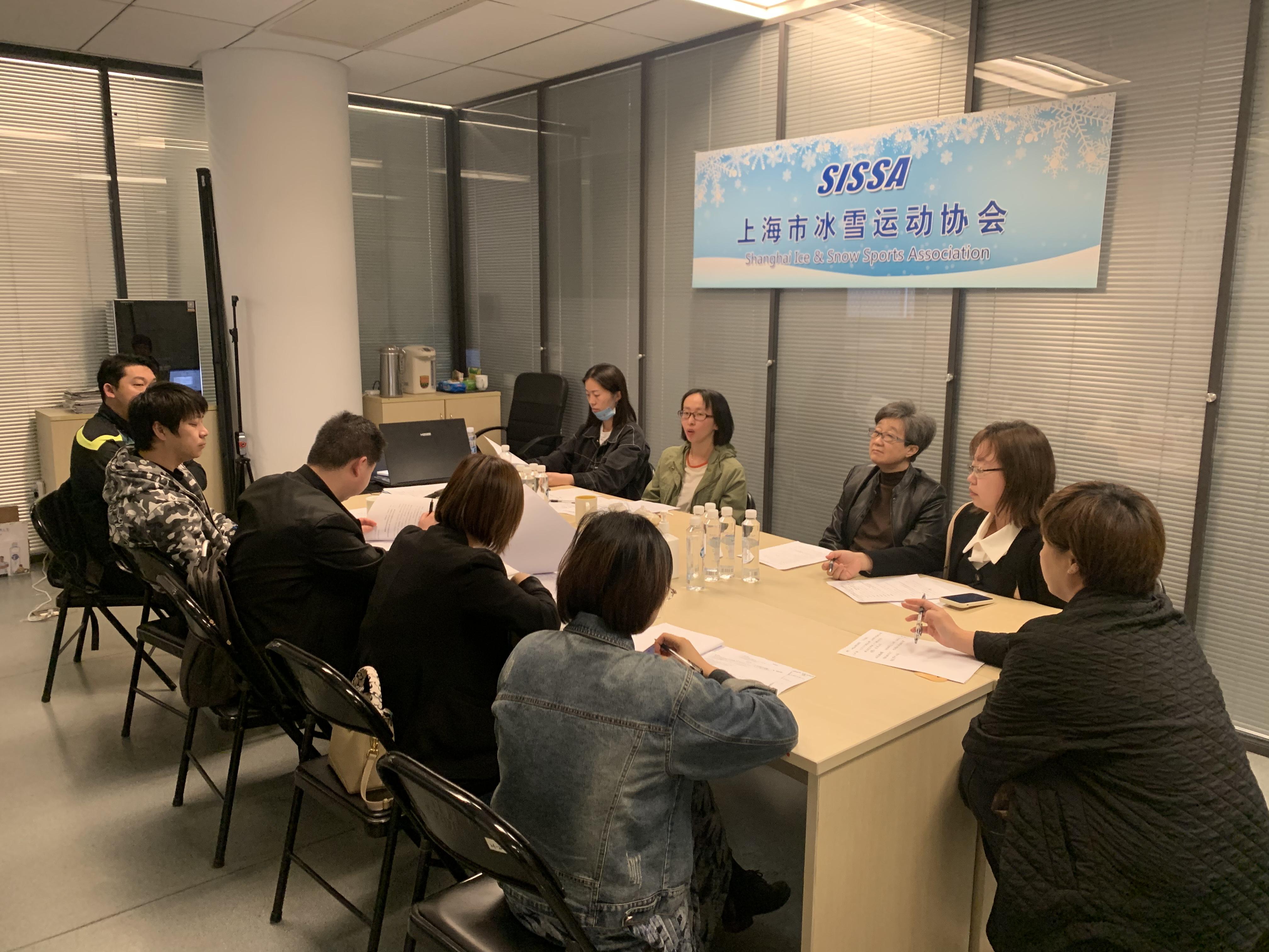 2021年上海市花样滑冰身体素质测试赛将举行