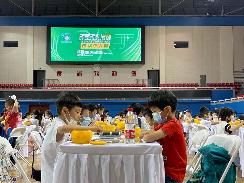 2021年上海市国际象棋少年个人冠军赛暨青少年体育精英系列赛国际象棋比赛个人赛顺利举办