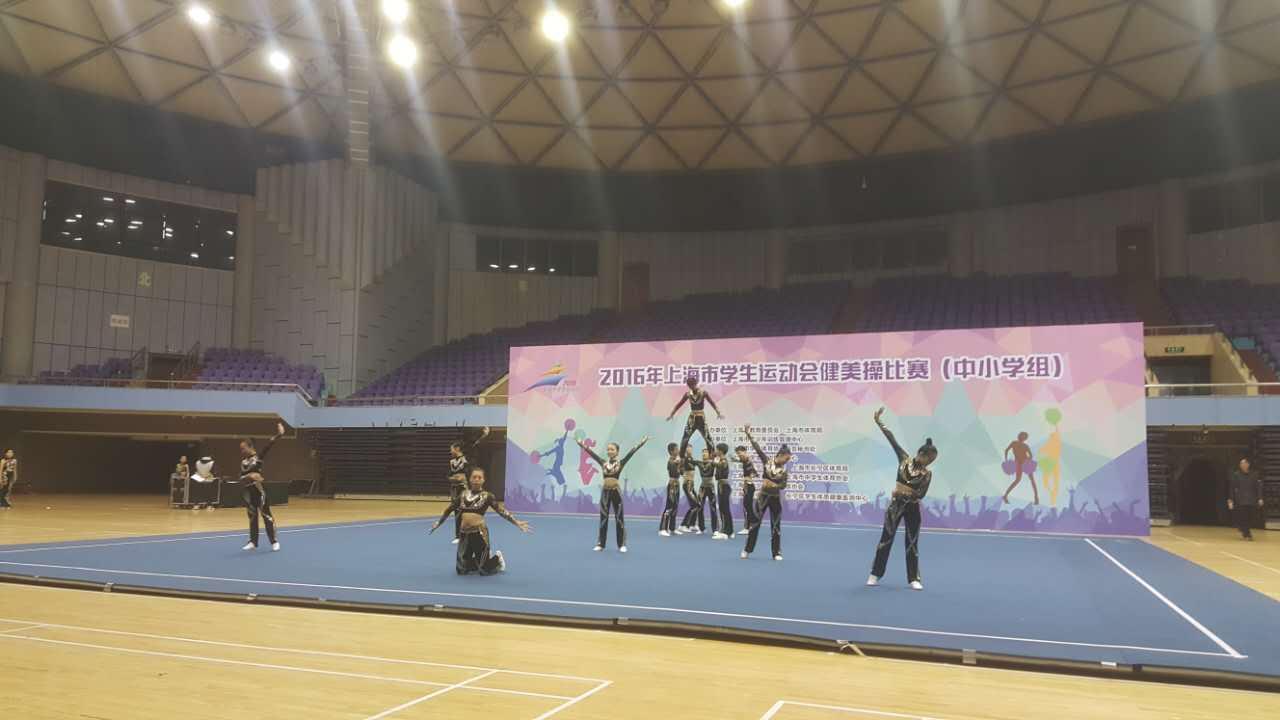 2016年上海市学生运动会健美操比赛