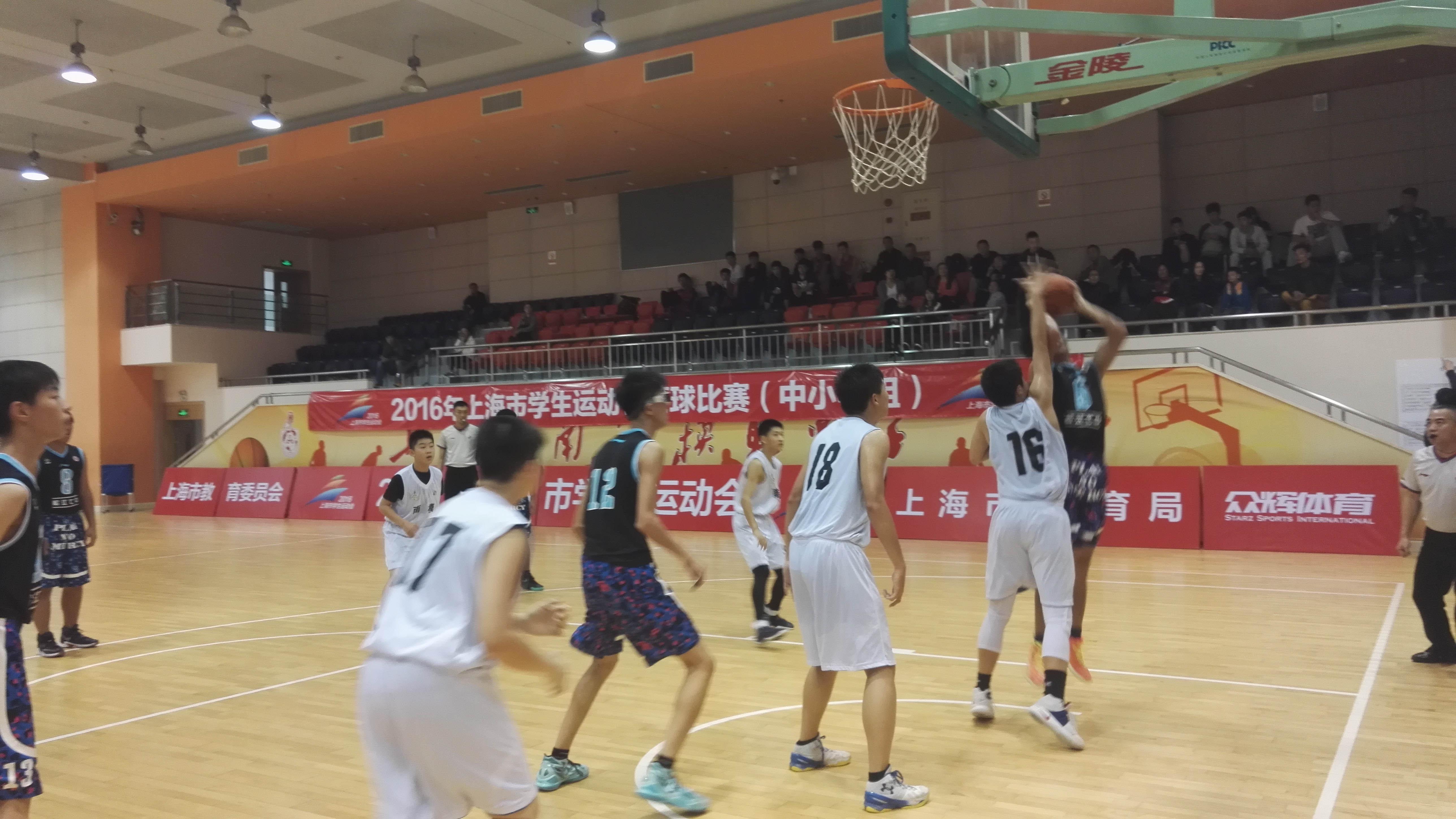 2016年上海市学生运动会篮球比赛