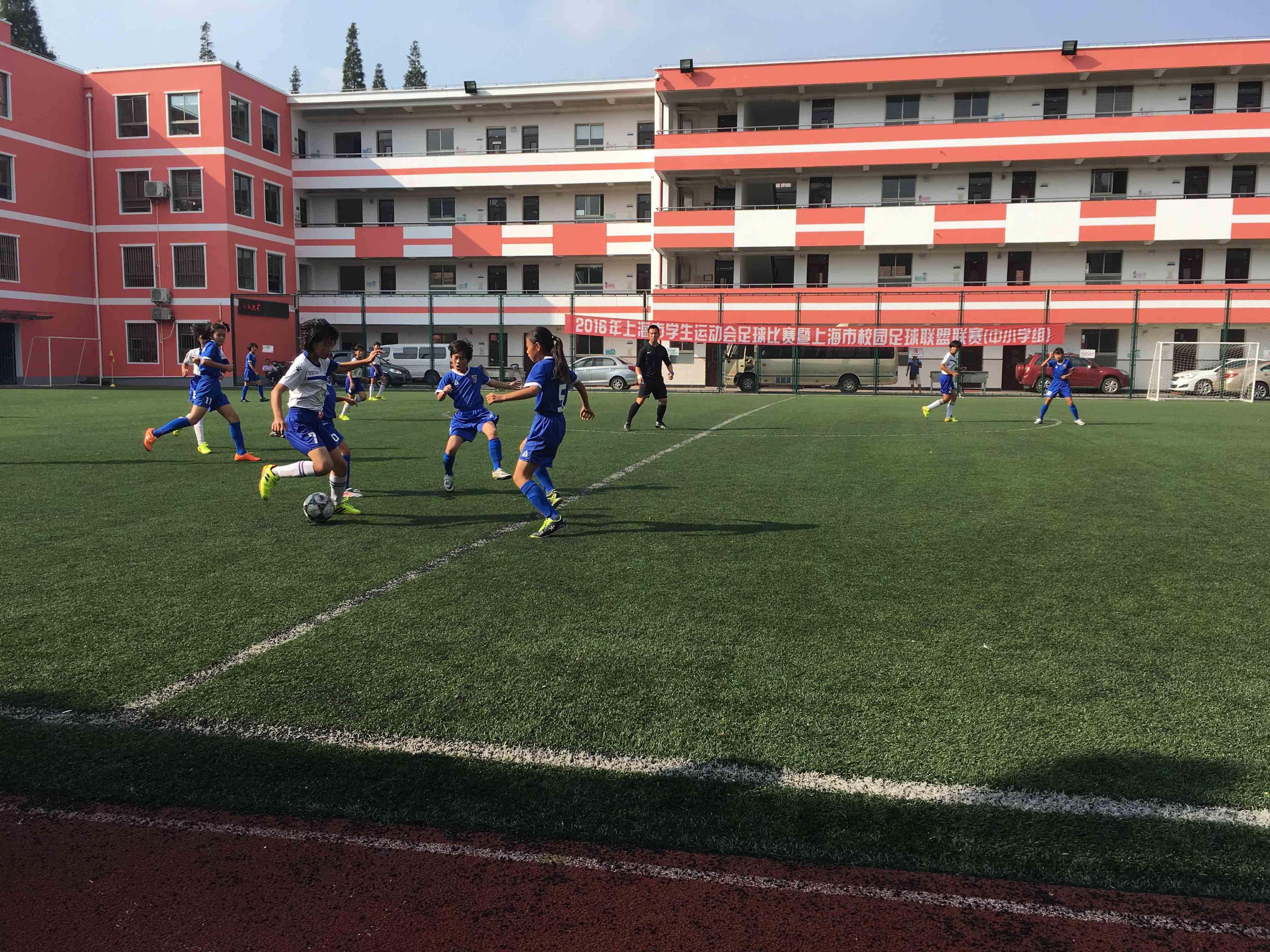 2016年上海市学生运动会足球比赛暨上海市校园足球联盟联赛
